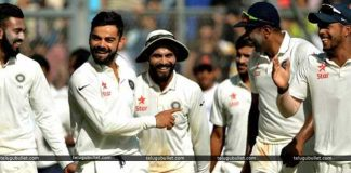 Indian Won The Test Against England