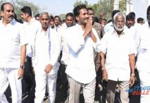 Jagan Promises To Reform The AP