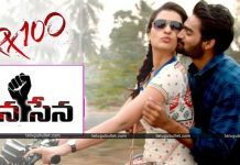 Janasena Name In RX100 Movie