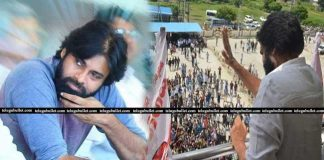 Janasenani Uncertain About Picking A Constituency