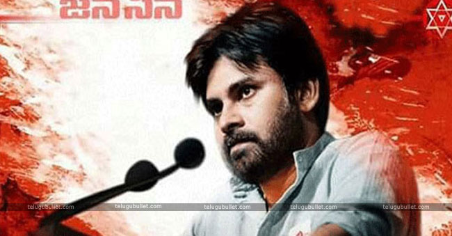Janasena's situation similar to PRP in those regions