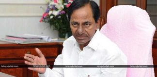 KCR Federal Front Without KCR