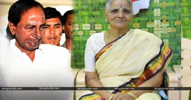 KCR Returns Back For His Sister...