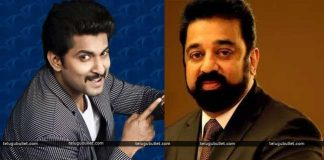 Kamal Hassan Selected Amith
