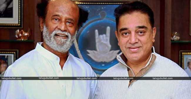 Kamal already launched his party