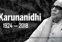 Karunanidhi to be buried next to Annadurai