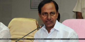 Kcr Banned Congress Mla In Assembly