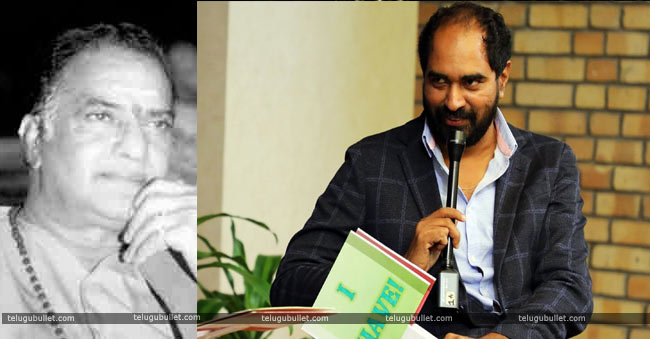 Krish-in-NTR
