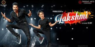 Lakshmi-Dance-Show-On-24th-