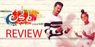 Lakshmi Telugu Movie Review