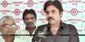 List Of Joining In Janasena Scaring Other Political Parties