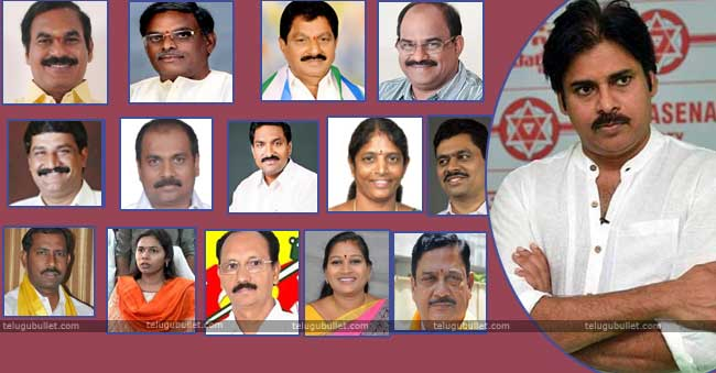 List Of MLAs Rumoured To Join Janasena