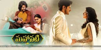 Mahanati Maha Victory On Small Screen...
