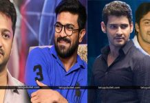 Mahesh And Ram Charan With Brothers