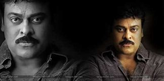 Mega Star Next Movie Is......