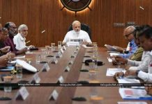 Modi Sarkar Is Providing aid to kerala