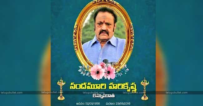 Nandamuri Harikrishna Garu Passed Away