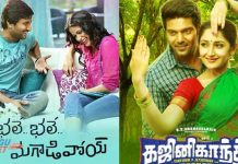 Nani's... Hit In Telugu... In Tamil...!