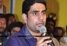Nara Lokesh Reveals Unemployment Pension