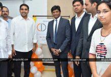Nara Lokesh Starts New It Companies In Amaravathi