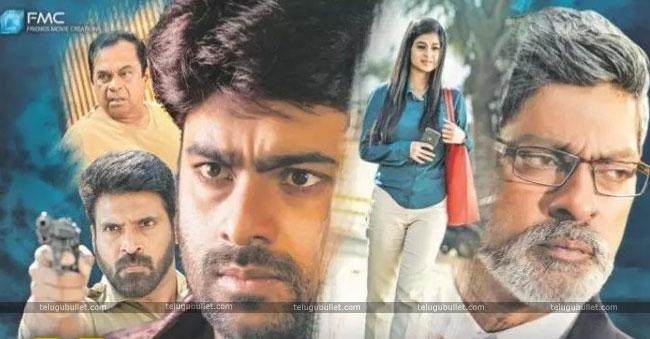 Nara-Rohit-Aatagallu-Movie