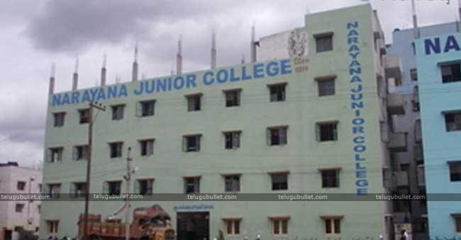 Narayana-Junior-College-in-