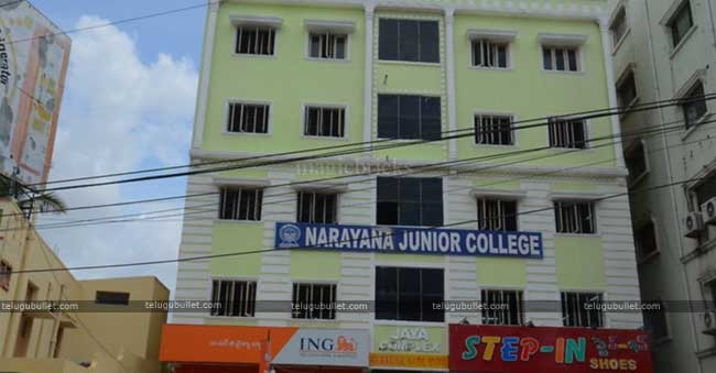 Narayana Colleges