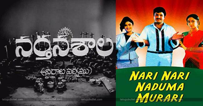Narthanasala-and-Nari-nari-