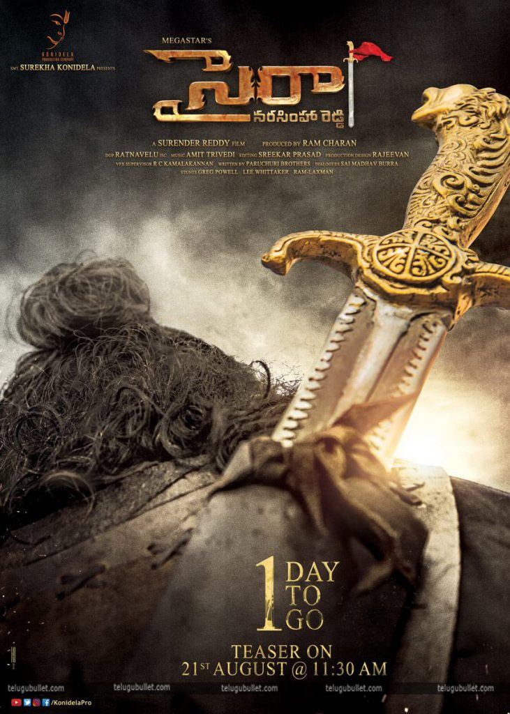 New-poster-of-Sye-Raa
