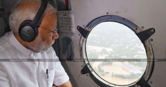PM Modi reviews situation in flood