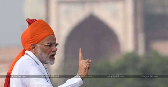 PM Modi's Independence Day Speech highlights