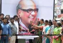 Politicians Across India Pay Homage To Karunanidhi