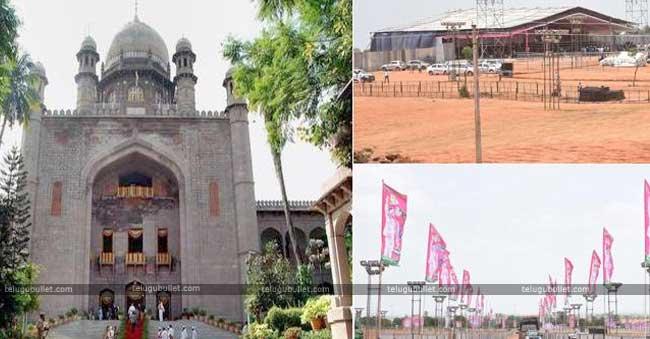 Pragathi Nivedhana Sabha Is On