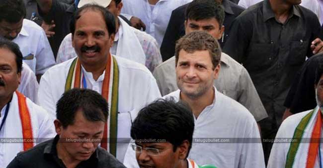 Rahul Gandhi visited the Hyderabad