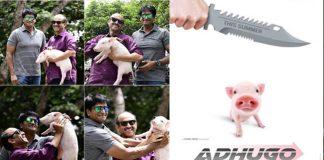 """""""Adhugo"""" Ravi Babu Brings Piglet"""
