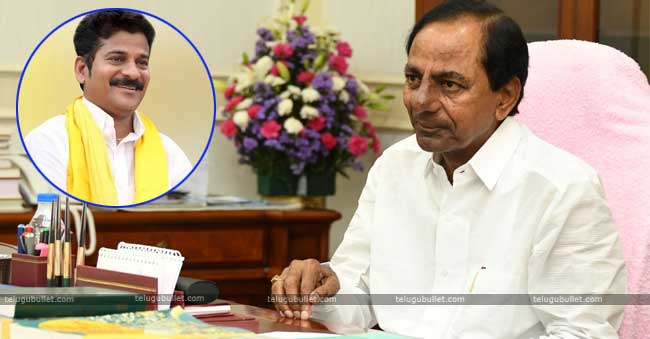 Revanth demands the TRS Chief