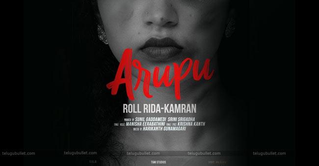 Roll-Rida's-Arupu-Rap-Music