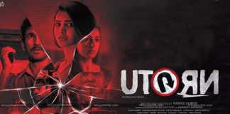 U-Turn Movie release