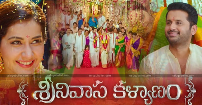 Srinivasa-Kalyanam-Movie