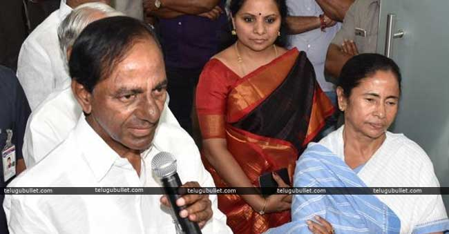 TRS and its Chief KCR