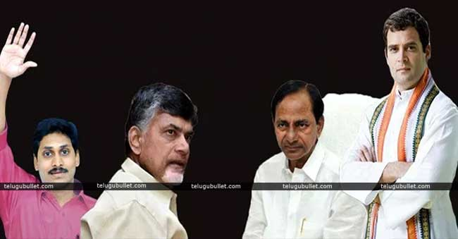 TRS managed to get only 3 from Hyderabad