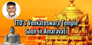 TTD's replica to be an attraction of Amaravathi