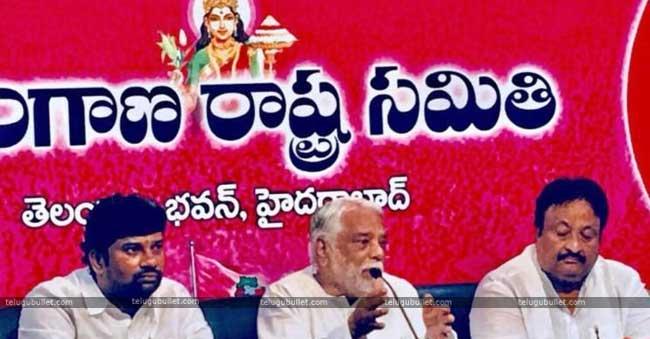 Telangana-leaders