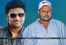 Thaman In - Devi Sri Prasad Out
