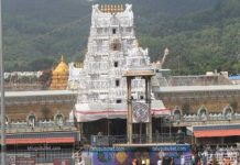 Tirupati, the second safest place in India