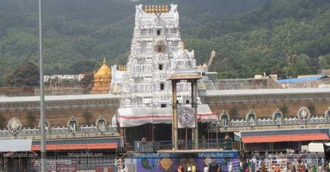 Tirupati, the second safest place in India