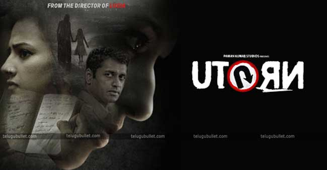 U-Turn-Trailer