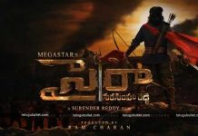Uyyalawada Heirs' Allegation On Sye Raa Film