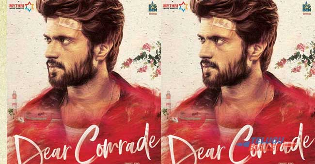 Arjun Reddy As Comrade...