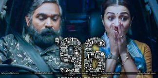 Vijay Sethupathi and Trisha 96 Movie Trailer